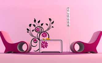 Dekoshop todo lo que necesitas para decorar el hogar - Vinilos decorativos aki ...